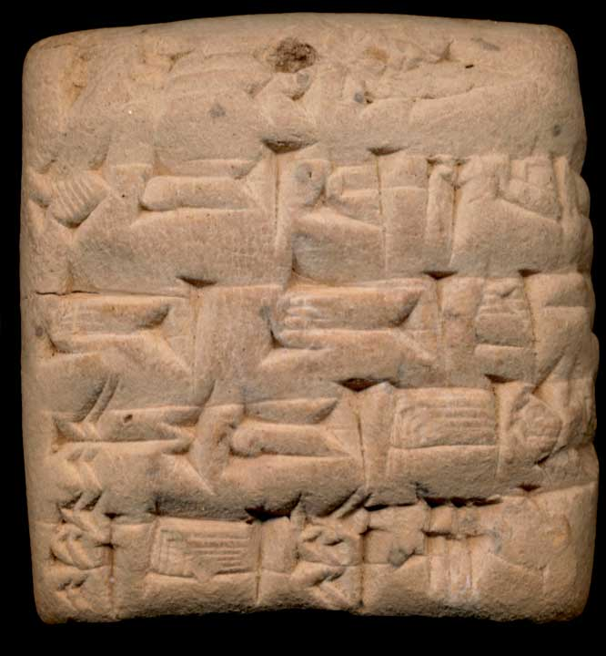Thumbnail of Cuneiform Tablet (1913.14.0465)
