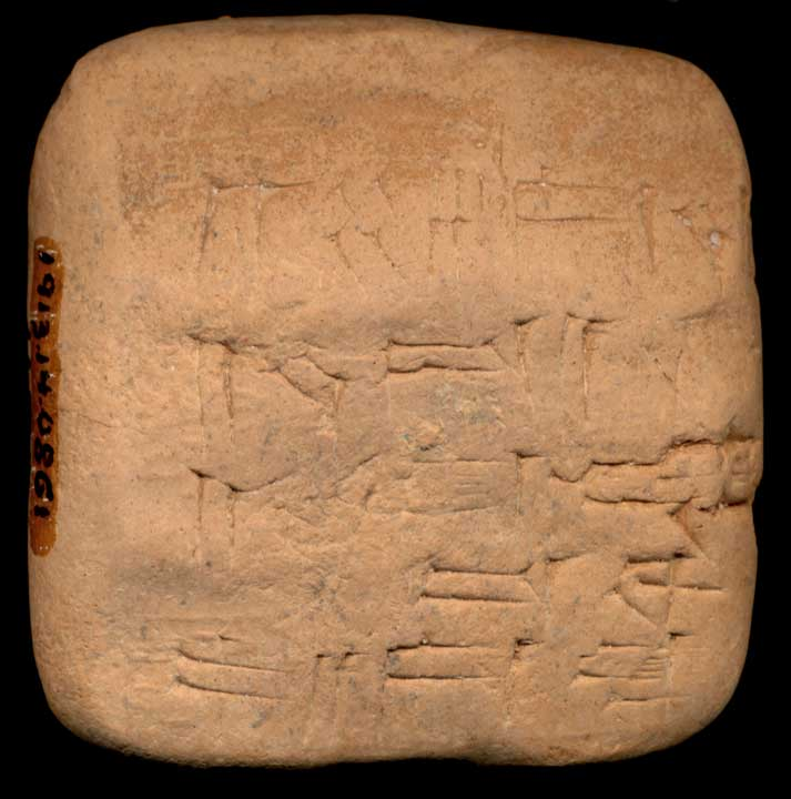 Thumbnail of Cuneiform Tablet (1913.14.0861)