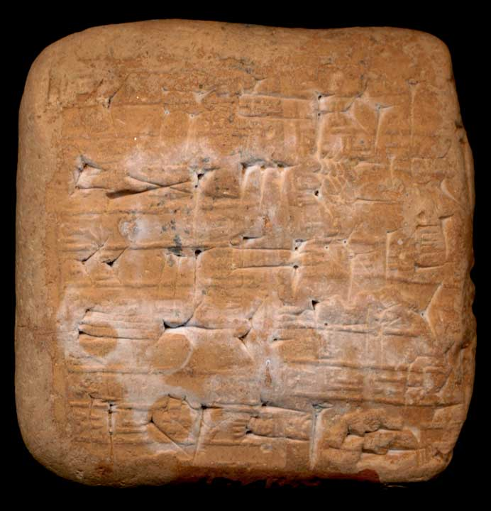 Thumbnail of Cuneiform Tablet  (1913.14.0937)