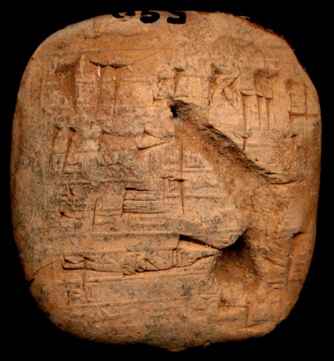 Photo of Cuneiform Tablet: Cleaning a Canal