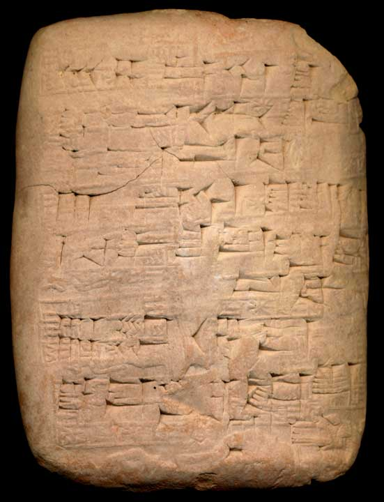 Thumbnail of Cuneiform Tablet (1913.14.1296)