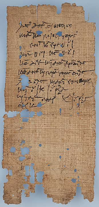 Photo of Oxyrhynchus Papyrus, P.Oxy VI 971: Invoice, Irrigation Expenses (Fragment)