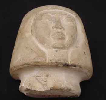 Thumbnail of Canopic Jar Lid (1926.02.0258A)