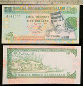 Thumbnail of Bank Note: Brunei Darussalam, 5 Dollars (1992.23.0168)