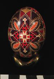 Photo of Pysanka, Easter Egg