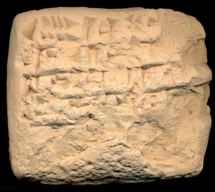 Thumbnail of Old Babylonian Cuneiform Tablet (1913.14.0002)