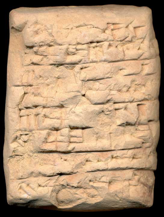 Thumbnail of Old Babylonian Cuneiform Tablet (1913.14.0003)
