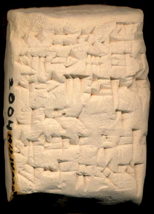 Thumbnail of Old Babylonian Cuneiform Tablet (1913.14.0004)