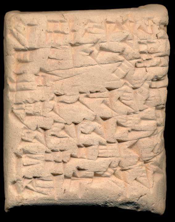 Thumbnail of Old Babylonian Cuneiform Tablet (1913.14.0006)