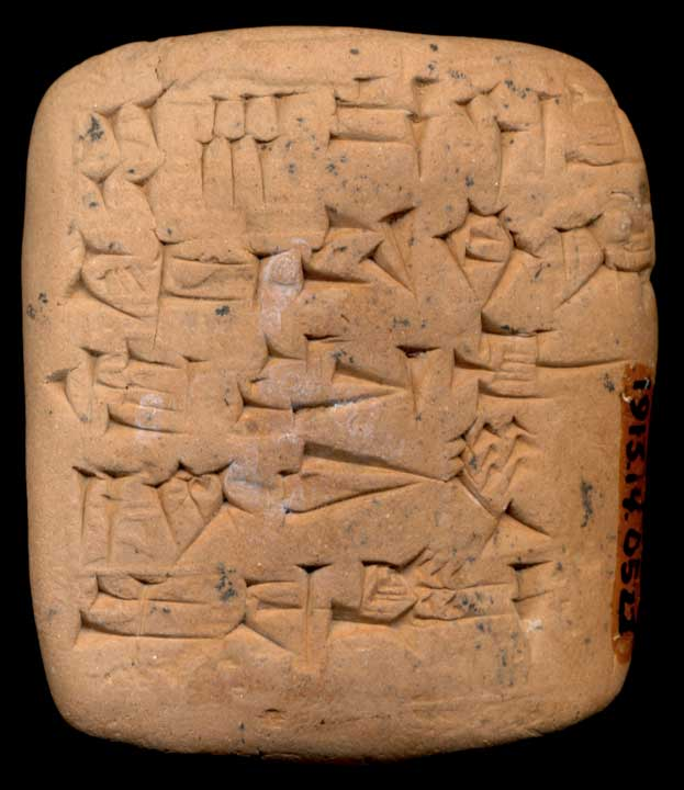 Thumbnail of Cuneiform Tablet: Making a Canal Bed and Digging a Field (1913.14.0522)