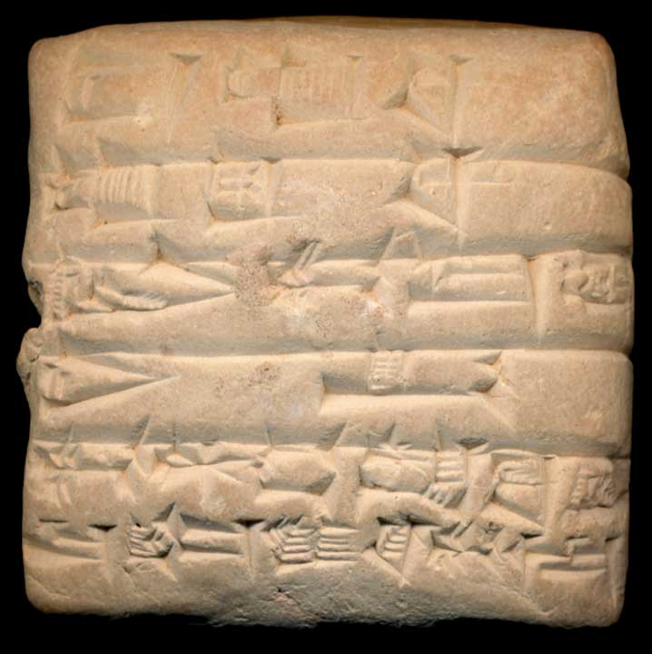 Thumbnail of Cuneiform Tablet (1913.14.0524)