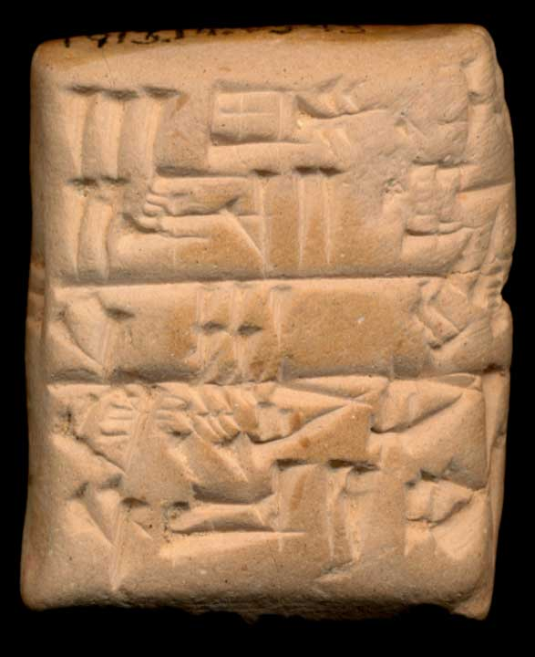 Thumbnail of Cuneiform Tablet (1913.14.0543)
