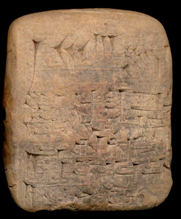 Photo of Cuneiform Tablet: Women Harvesting Barley