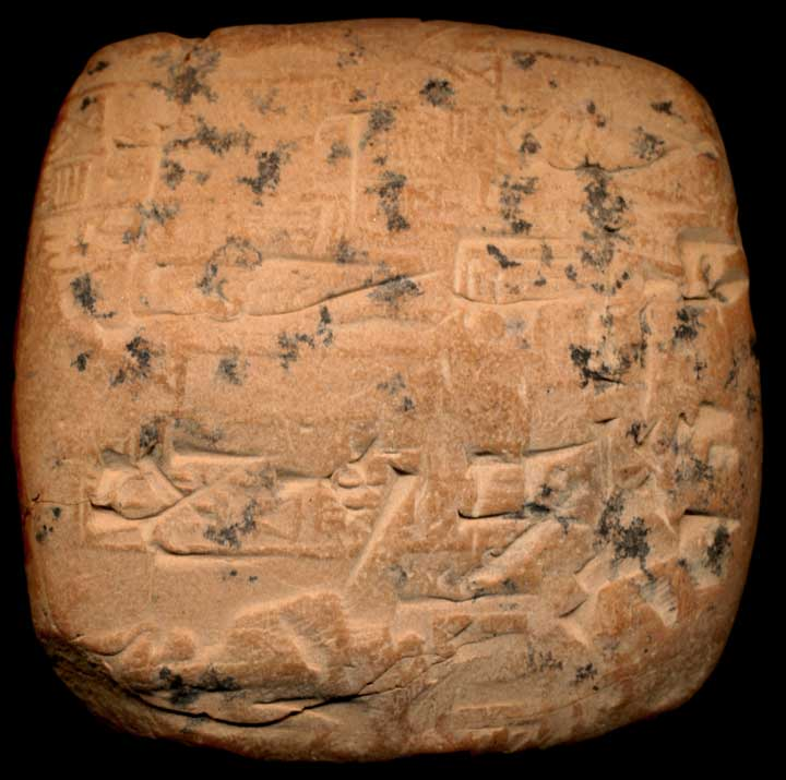 Thumbnail of Cuneiform Tablet (1913.14.1180)