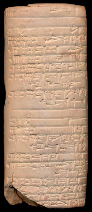 Thumbnail of Cuneiform Tablet (1913.14.1352)