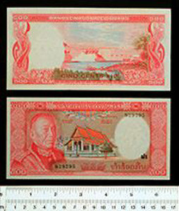 Photo of Bank Note: Lao People