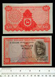 Photo of Bank Note: Malaysia, 10 Ringgit