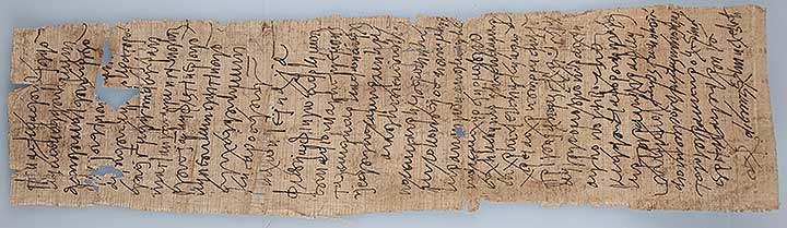 Photo of Oxyrhynchus Papyrus, P.Oxy VII 1042: Loan Contract (Fragment)