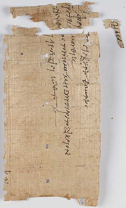 Photo of Oxyrhynchus Papyrus, P.Oxy X 1307: Official Reply to a Petition (Fragment)