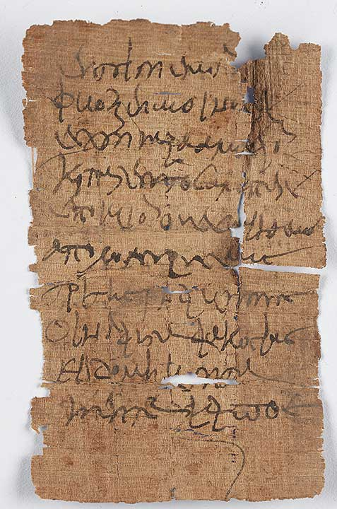 Photo of Oxyrhynchus Papyrus, P.Oxy X 1326: Receipt (Fragment)