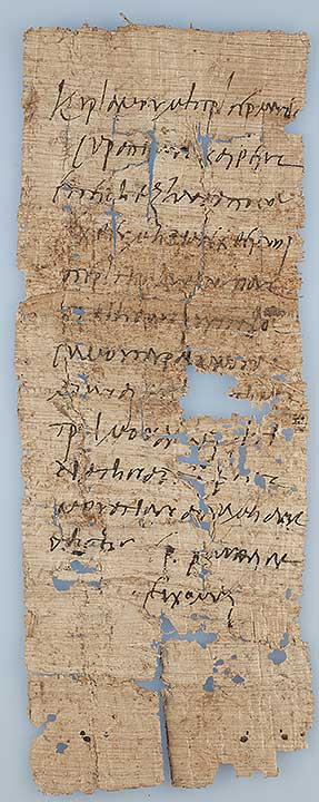 Thumbnail of Oxyrhynchus Papyrus, P.Oxy X 1349: Letter, Serapion to Germania (Fragment) ()