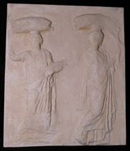 Thumbnail of Plaster Cast of East Parthenon Frieze Panel - Two Stool Bearers (1911.03.0024)