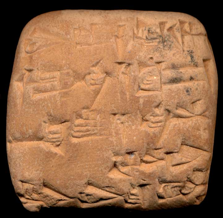 Thumbnail of Cuneiform Tablet (1913.14.0829)
