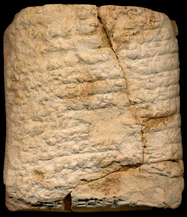Photo of Cuneiform Tablet