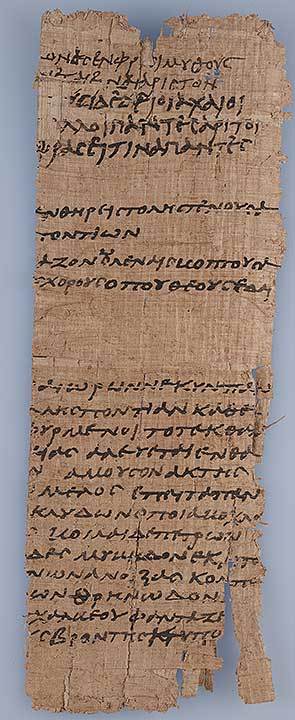 Thumbnail of Oxyrhynchus Papyrus, P.Oxy VI 864: Excerpts of Greek Poetry (Fragment) ()