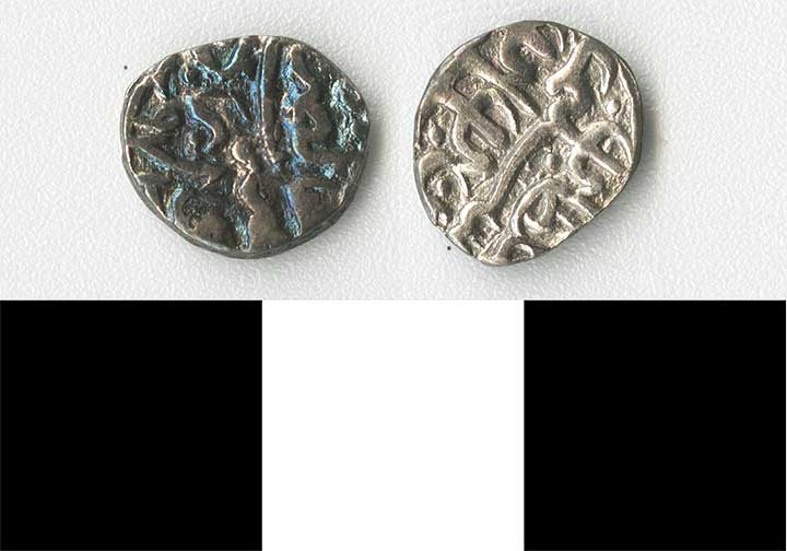 Photo of Coin: Ottoman Empire, Akche