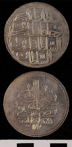 Photo of Coin: Ottoman Empire, Silver Kurush