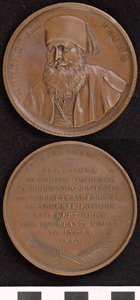 Thumbnail of Commemorative Medal: Tribute to Mehmet Ali Pasha (1971.15.2890)