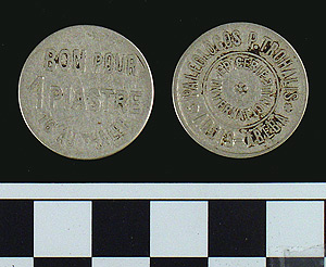 Thumbnail of Coin: Ethiopia, 1 Piastre Token (1971.15.1977)