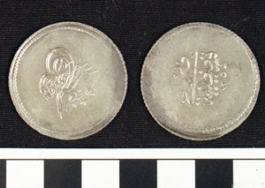 Photo of Coin: Ottoman Empire, Reign of Abdul Mecid
