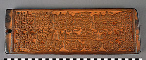 Photo of Prayer Board Printing Block
