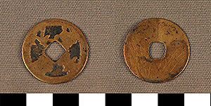 Thumbnail of Coin: Sung Dynasty (1977.01.1840)