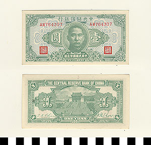 Thumbnail of Bank Note: Japanese Occupation in China, Japanese Puppet Government in Nanking, Wang Jingwei Government, Central Reserve Bank of China, One Yuan (1900.16.0040K)