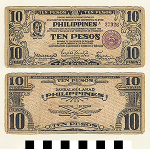 Photo of Bank Note: Philippine Commonwealth Government Mindanao Emergency Circulating, 10 Pesos