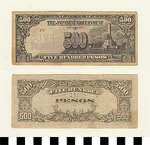 Photo of Bank Note: Japanese Government-Issued Philippine Occupation Fiat, 500 Pesos