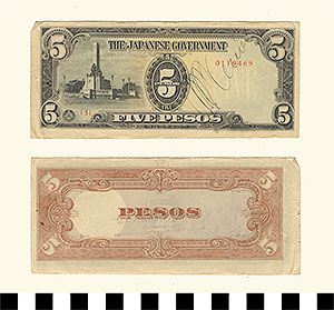 Photo of Bank Note: Japanese Government-Issued Philippine Occupation Fiat, 5 Pesos