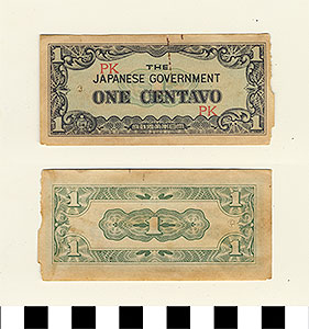 Photo of Bank Note: Japanese Government-Issued Philippine Occupation Fiat, 1 Centavo