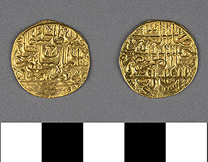 Thumbnail of Coin: Ottoman Empire, Altin (1971.15.0003)