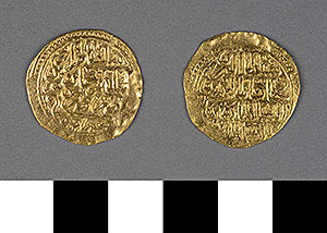 Thumbnail of Coin: Egypt, Altin (1971.15.0008)