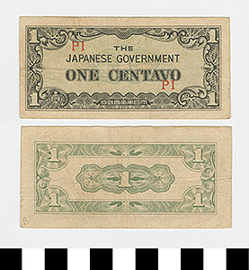 Thumbnail of Japanese Government-Issued Philippine Occupation Fiat Bank Note: 1 Centavo (1992.23.1612B)