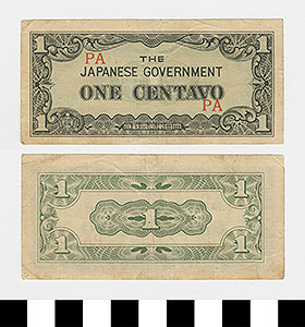 Thumbnail of Japanese Government-Issued Philippine Occupation Fiat Bank Note: 1 Centavo (1992.23.1612G)