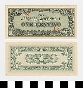 Thumbnail of Japanese Government-Issued Philippine Occupation Fiat Bank Note: 1 Centavo (1992.23.1612H)