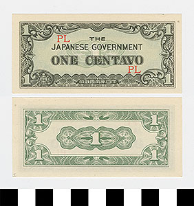 Thumbnail of Japanese Government-Issued Philippine Occupation Fiat Bank Note: 1 Centavo (1992.23.1612I)