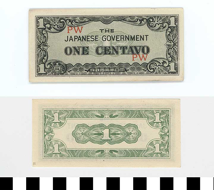 Thumbnail of Japanese Government-Issued Philippine Occupation Fiat Bank Note: 1 Centavo (1992.23.1612M)
