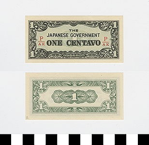 Photo of Japanese Government-Issued Philippine Occupation Fiat Bank Note: 1 Centavo