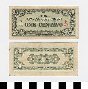 Thumbnail of Japanese Government-Issued Philippine Occupation Fiat Bank Note: 1 Centavo (1992.23.1613H)